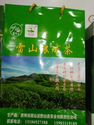 贵州黔东雷山县绿茶一雷山银球茶 礼盒装 特级