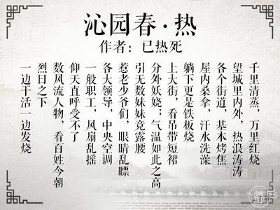 甘肃武威古浪县永良15
