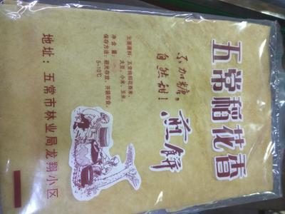黑龙江哈尔滨五常市煎饼 2-3个月