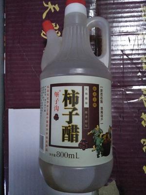吉林松原宁江区柿子醋