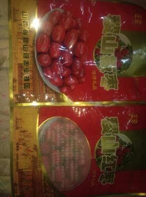 这是一张关于滩枣 统货的产品图片