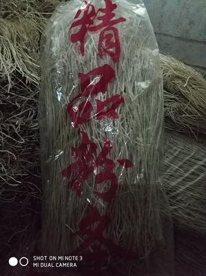 河南商丘虞城县红薯粉