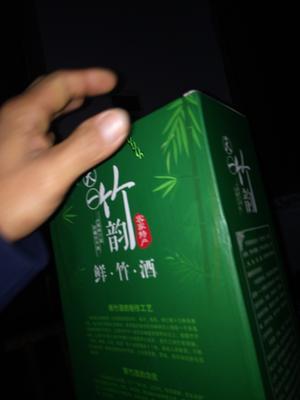 湖南常德石门县竹筒酒 40-49度