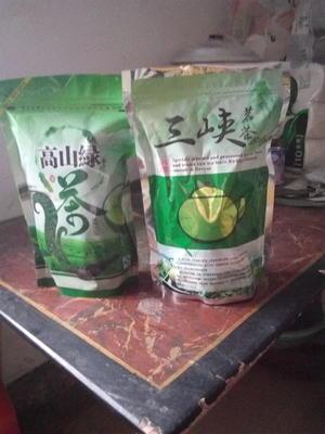 湖北宜昌秭归县邓村绿茶 袋装 一级
