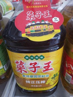 四川德阳绵竹市压榨菜籽油 4.5-5L