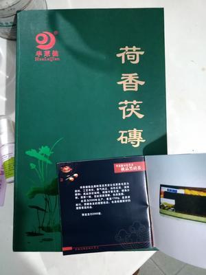 河南新乡牧野区安化黑茶 礼盒装 特级