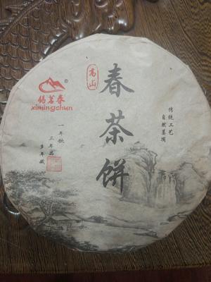 福建省宁德市柘荣县福鼎白茶 盒装 一级