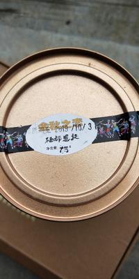 湖北省恩施土家族苗族自治州宣恩县宜红茶 罐装 特级