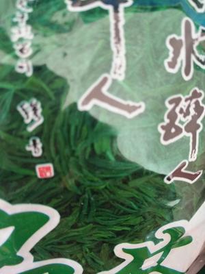安徽省合肥市巢湖市荧屏山野茶 袋装 一级
