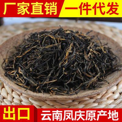 云南省红河哈尼族彝族自治州蒙自市滇红茶 盒装 一级