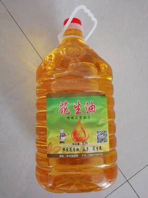 河北省沧州市黄骅市熟榨纯花生油