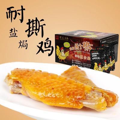广东省惠州市博罗县鸡肉类 简加工