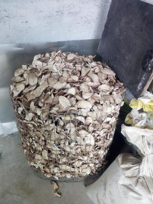 山东省临沂市沂水县红薯片 片状 袋装 1年以上