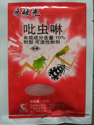 湖南省岳阳市华容县吡虫啉 可湿性粉剂 袋装