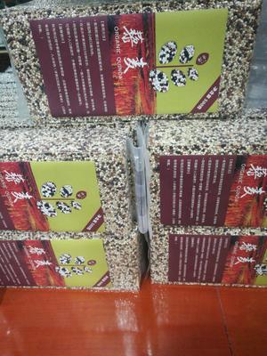 青海省西宁市城北区红藜麦