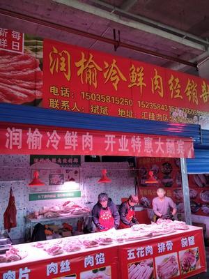 山西省晋中市榆次区猪肉类 生肉
