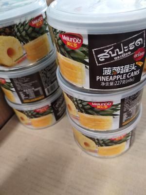 广西壮族自治区南宁市江南区菠萝罐头 24个月以上
