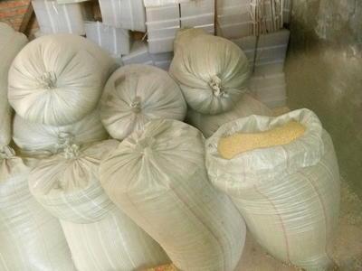 黑龙江省牡丹江市宁安市绥农10 生大豆 2等品