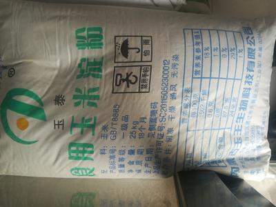 这是一张关于玉米淀粉的产品图片