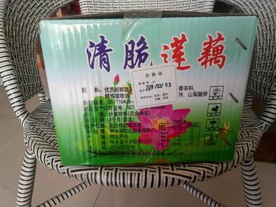 新疆维吾尔自治区乌鲁木齐市新市区莲藕泡菜