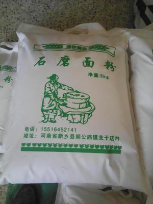 河南省新乡市新乡县石磨面粉
