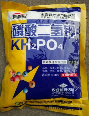 这是一张关于钾肥 的产品图片