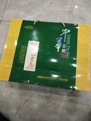 江苏省泰州市海陵区六安舒城小兰花 礼盒装 特级