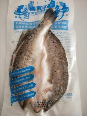 云南省楚雄彝族自治州楚雄市海鲈鱼 人工养殖 0.5公斤以下