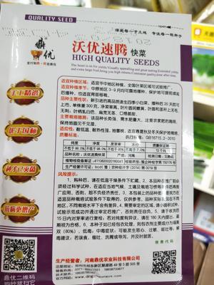 湖北省武汉市武昌区快菜 8 ~10公分