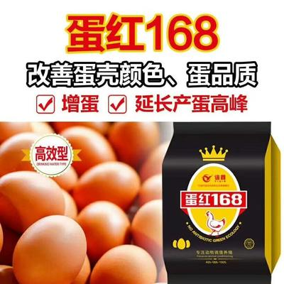 上海闵行区 营养添加剂