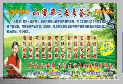 广西壮族自治区桂林市阳朔县山香