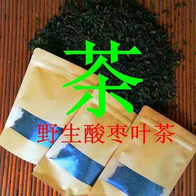 山西省忻州市原平市栆叶茶 散装 特级