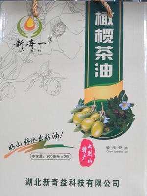 河北省石家庄市新华区茶叶籽油