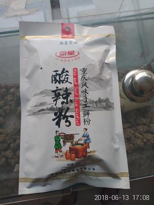 河北省保定市望都县酸辣粉