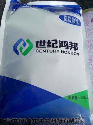 河北省唐山市丰南区微生物饲料添加剂