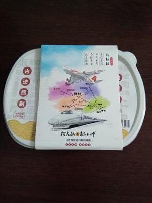 广西壮族自治区柳州市柳江县米粉