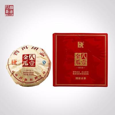 广西壮族自治区北海市合浦县大叶古树普洱茶 盒装 特级