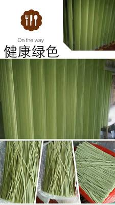 贵州省六盘水市六枝特区杂粮蔬菜面条