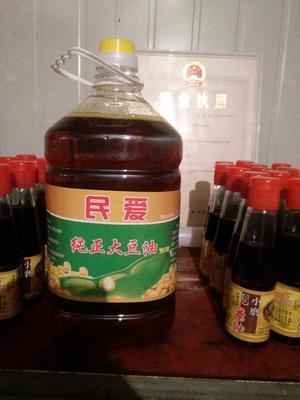 山东省莱芜市莱城区非转基因大豆油