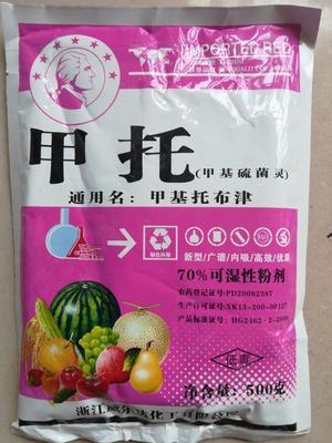 山东省青岛市平度市杀菌剂 可湿性粉剂 袋装 低毒
