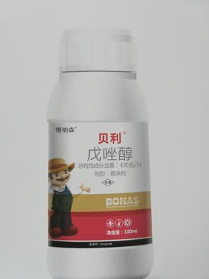 山东省青岛市平度市杀菌剂 悬浮剂 瓶装 低毒