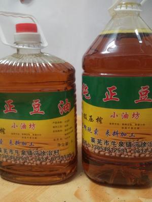 山东省莱芜市莱城区压榨大豆油