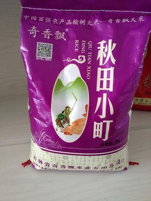 吉林省长春市榆树市秋田小町大米 绿色食品 晚稻 一等品