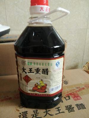陕西省西安市户县大王熏醋