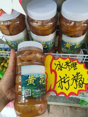 广东省清远市清城区柠檬膏 24个月以上
