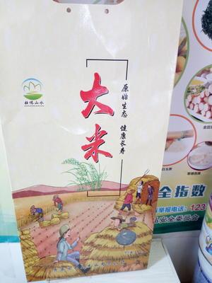 广西壮族自治区贵港市覃塘区香米 有机大米 晚稻 一等品