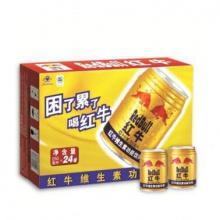 云南省曲靖市麒麟区红牛 易拉罐 6-12个月