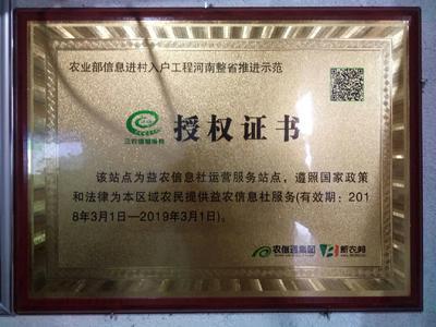 河南省平顶山市鲁山县巨峰葡萄 5%以下 1次果 2斤以上