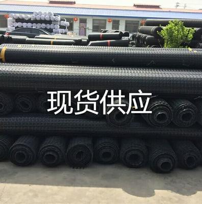 河北省衡水市安平县养殖围网