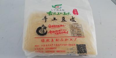 江苏省扬州市仪征市豆腐皮